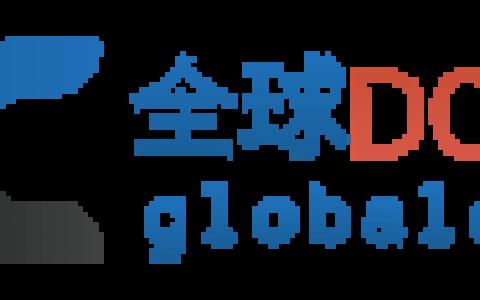 GDC主机交流论坛