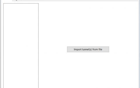 WireGuard一键安装脚本+客户端下载/配置使用教程