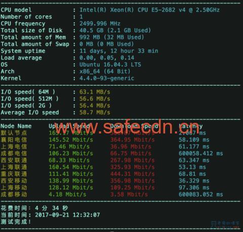 VPS服务器常用性能测试脚本
